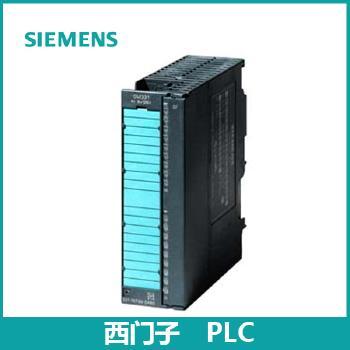 西门子<span style='color:red;'>PLC</span>模拟量输入6ES7331-7PF01-4AB1