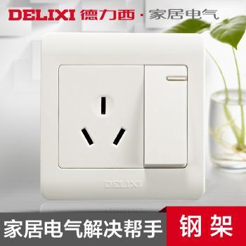 德力西开关插座 插座面板 开关面板 墙壁开关 一开16A空调插座