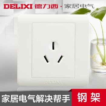 德力西插座 面板 墙壁开关面板三插16A空调插座 三孔插座