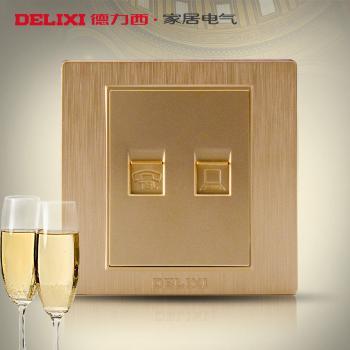 德力西开关插座香槟金拉丝面板墙壁开关网络插金色电话+电脑插座