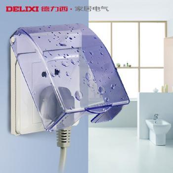 【时尚防水盒】开关 德力西开关插座 墙壁开关蓝色透明防水盒防溅盒