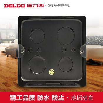 地板插座地插产品专用底盒暗盒(安装孔距84mm)