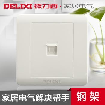 【超强信号】 插座 德力西插座 面板墙壁开关 网络网线插座 电脑插座