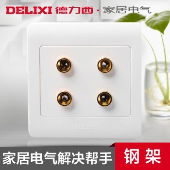 德力西开关插座 插座面板 开关面板 墙壁开关 四位音响插座