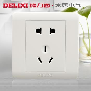 德力西开关插座面板电源插座二三插五孔插座面板插座