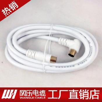 浙江网乐1.5米 3米机顶盒电视视频连接线出口射频连接线