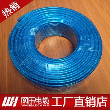 浙江网乐原厂正品同轴线缆SYWV75-5同轴线护套线视频监控线视频线