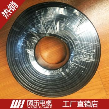 浙江网乐高清国内射频电缆1.0无氧铜96网双屏蔽射频电缆100米电缆