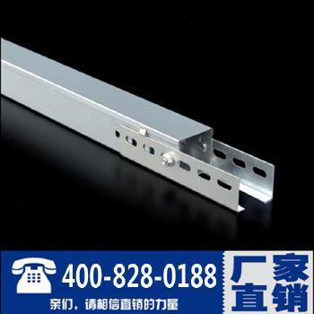 德瑞普 镀锌线槽电缆桥架 网络线槽槽式桥架