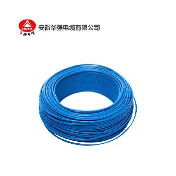 安徽华强电线BVR2.5平方国标铜芯电线100米