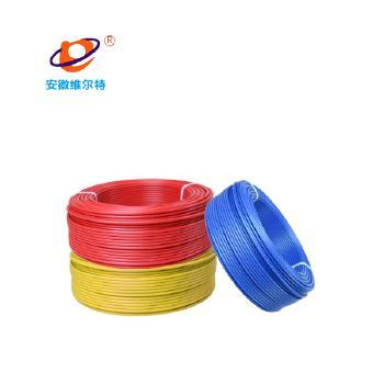 安徽维尔特电线电缆BVR2.5平方国标铜芯电线100米