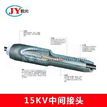 3M中压(15KV)冷缩三芯<span style='color:red;'>中间接头</span> QS1000-Ⅱ