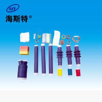 【海斯特】8.7/15 kV  冷缩户外三芯终端  HLW ---- 10