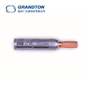 [广达通] MCB针型铜铝端子