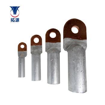 拓源 铜铝接线端子 铜铝鼻子DTL 国标