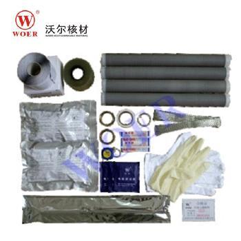 沃尔核材 1kV低压冷缩中间接头LS-1kV(不含金具)