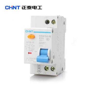 正泰电器 漏电保护器 DZ267LE-32系列 1P+N 家用C型空气开关