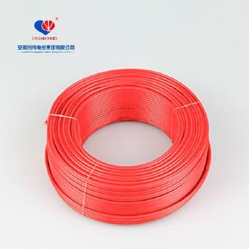 安徽创伟线缆BVR6平方国标铜芯电线100米