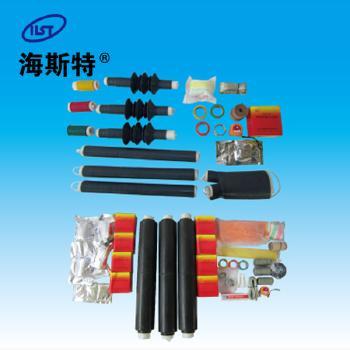 【海斯特】20/24kV  冷缩单芯,三芯电力电缆终端及中间接头