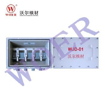 沃尔核材 三相保护接地箱 WHJD-02