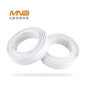 上海名耐特种电缆RVV2*1.5平方多芯护套电线电缆100米