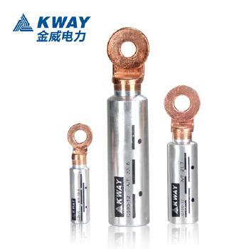 金威电力 CAL-C型铜铝端子