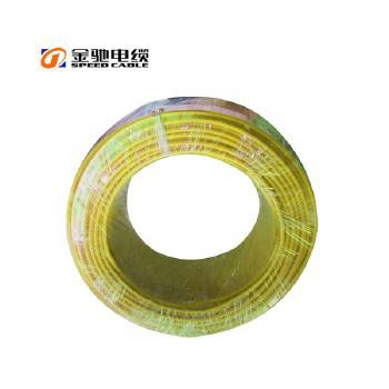 湘潭市电线电缆BVR1平方国标铜芯电线100米