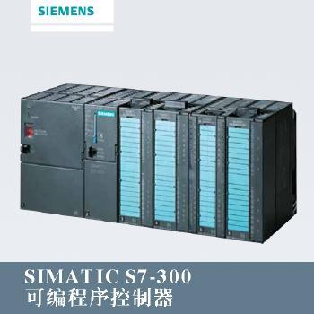 西门子 S7-300系列 可编程控制器,<span style='color:red;'>PLC</span>