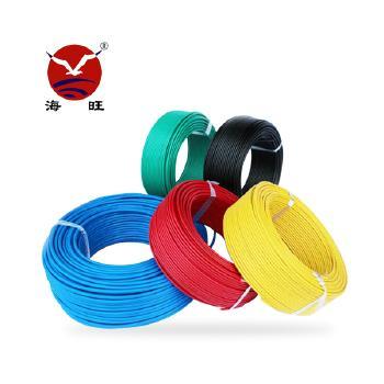 阳谷华东线缆BVR4平方家庭装修电线电缆100米