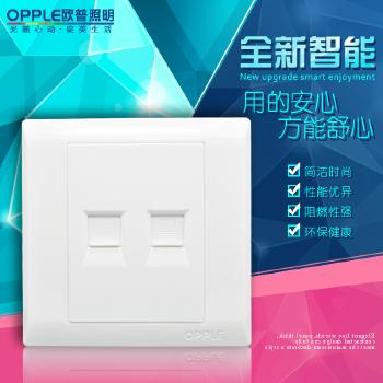 欧普开关插座面板正品家用 P08致美墙壁开关面板86型电话电脑 网线 特价