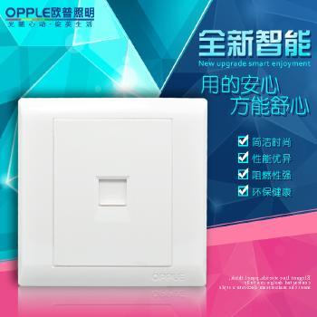 欧普开关插座面板正品家用 P08致美墙壁开关面板86型弱电信号信息电脑 网线面板