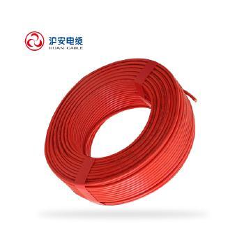 沪安线缆BVR4平方家庭装修电线电缆100米