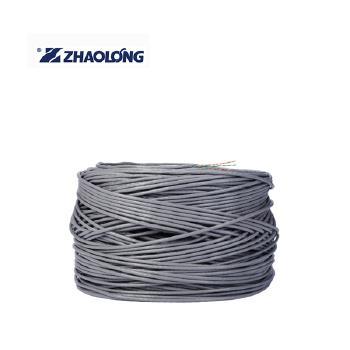兆龙线缆 超五类非屏蔽网线 低烟无卤 网络监控用线