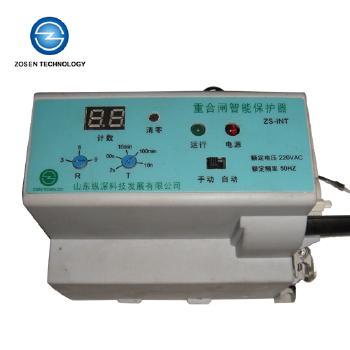 纵深  电源重合闸智能保护器  ZS-INT185  智能手