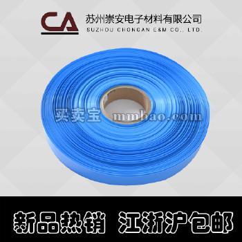 崇安 热缩套管(标准型)绿色100米/卷 PE材料