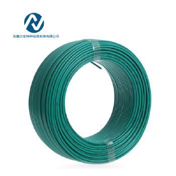 吉安特种线缆RV1.5平方国标铜芯电线多股软线100米 绿色