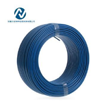吉安特种线缆RV1.5平方国标铜芯电线多股软线100米 蓝色