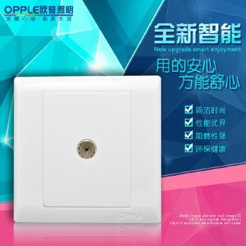 欧普开关插座面板正品家用 P08致美墙壁开关面板86型一分支串接闭路电视插