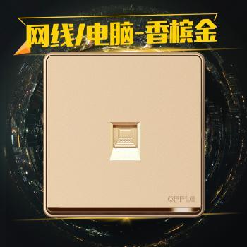 欧普开关插座86暗装型墙壁面板 P07无框金色  一位电脑插座 网线插
