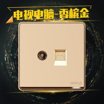 欧普开关插座86暗装型墙壁面板 P07无框金色  电视电脑插座 电视+电脑