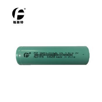 福斯特长江汽车电池适CJS18650-2000EC 用所有领域 18650锂电池平头动力2000mah