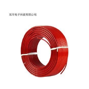 凯环电线电缆BV2.5平方 国标铜芯家装电线 100米
