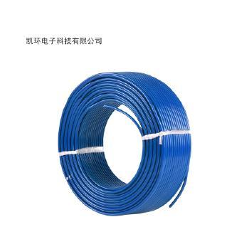 凯环电线电缆BV1.5平方 国标铜芯家装电线 100米