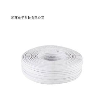 凯环电线电缆BVVB2*4平方 国标铜芯家装电线 100米