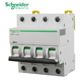 施耐德 IC65N系列 4P小型断路器 C6~63A