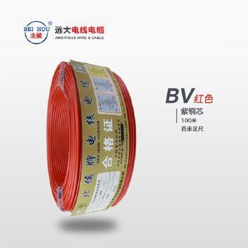 郑州远大线缆BVR2.5平方国标铜芯电线硬线100米
