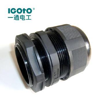 【一通】PG-13.5电缆防水接头
