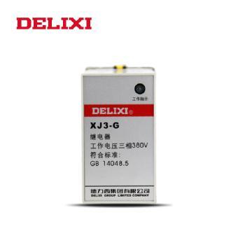 德力西 继<span style='color:red;'>电器</span> XJ3-G AC380V 断相与相序保护器 缺相保护 断相保护