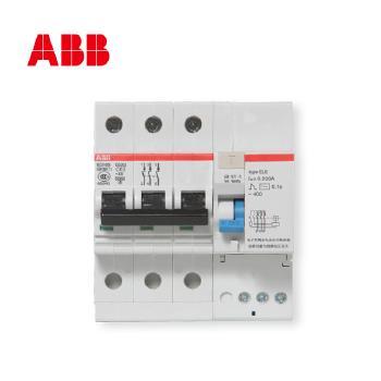 ABB   小型漏电断路器   GS263-C63/0.03