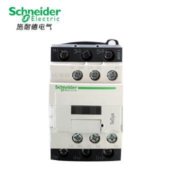 施耐德 经济型交流接触器 LC1-D0910Q5N